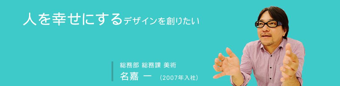 naka01